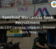 Tamilnad Mercantile Bank Recruitment 2018-19 Jobs | Off Campus | Walk-in | Process | Apply Now